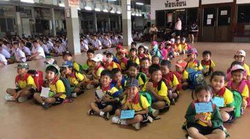 ทัศนศึกษา 2562 ปฐมวัย ณ สวนสามพราน
