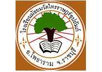 logo-mtwatsaischool
